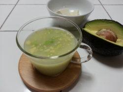 【手もみジューサー】豆腐アボカド麹スープ4