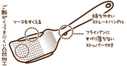 KK-262_スクープターナー_KOKUBO小久保工業所_イラスト