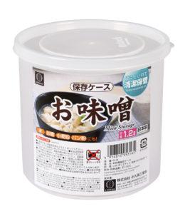 5316_お味噌保存ケース_KOKUBO小久保工業所