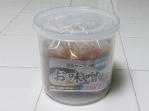 5316_お味噌保存ケース_KOKUBO小久保工業所_使用例