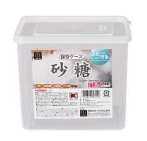 5319_砂糖保存ケース_KOKUBO小久保工業所