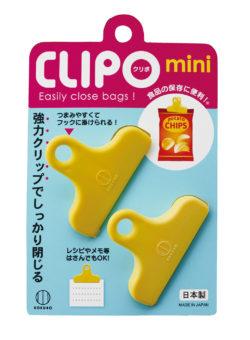 kk-278_CLIPO(クリポ)mini2個入_KOKUBO小久保工業所