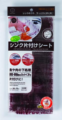 KK-378_シンク片付けシート10枚入_KOKUBO小久保工業所