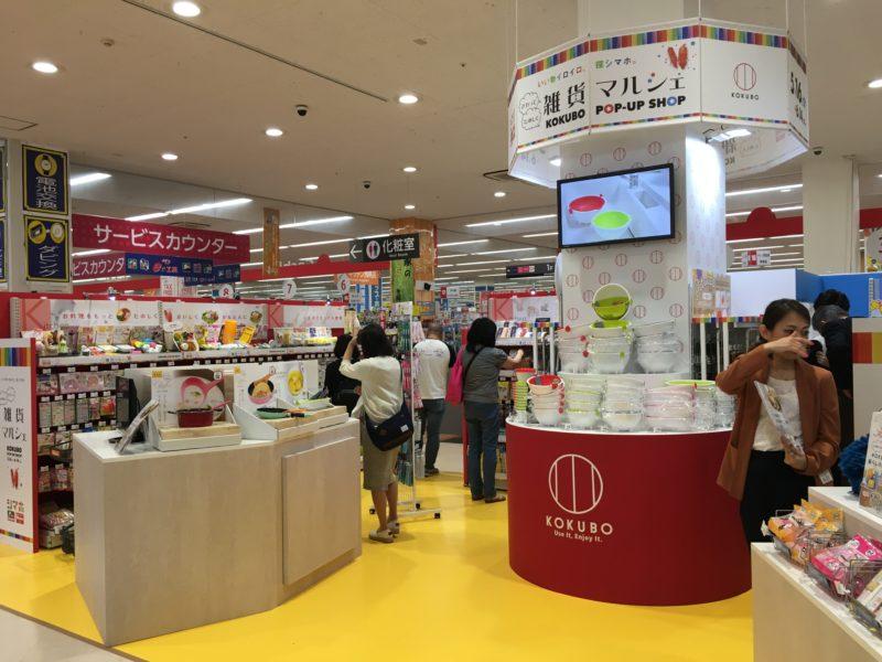 20180516_島忠KOKUBOポップアップショップ雑貨マルシェ03