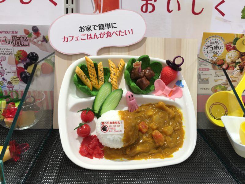20180516_島忠KOKUBOポップアップショップ雑貨マルシェ06