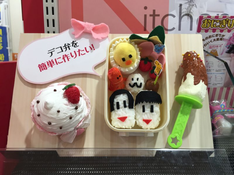 20180516_島忠KOKUBOポップアップショップ雑貨マルシェ05