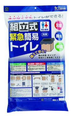 KM-040_組立式緊急簡易トイレ_小久保工業所_パッケージ