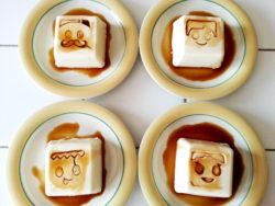 delijoy豆腐スタンプ_ファミリー_4種類