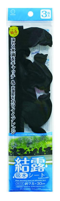 3738_結露吸水シート(シルエット)3枚入キャット_KOKUBO小久保工業所