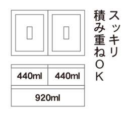 KK-397_398_HAUSバルブ付フードコンテナ_KOKUBO小久保工業所_説明2