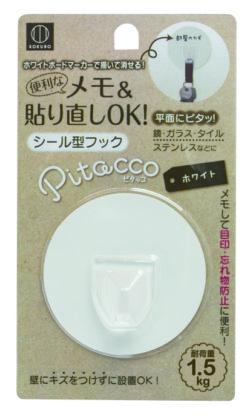 ピタッコシール型フック_KM-087_ホワイト