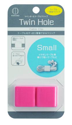 TwinHoleケーブルクリップスモール_KM-003(ピンク)