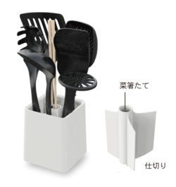 KK-392_HAUSキッチンツールスタンド_KOKUBO小久保工業所_使用シーン説明
