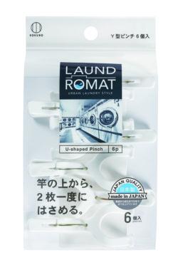 KL-096_ラウンドロマット_Y型ピンチ6個入_KOKUBO小久保工業所