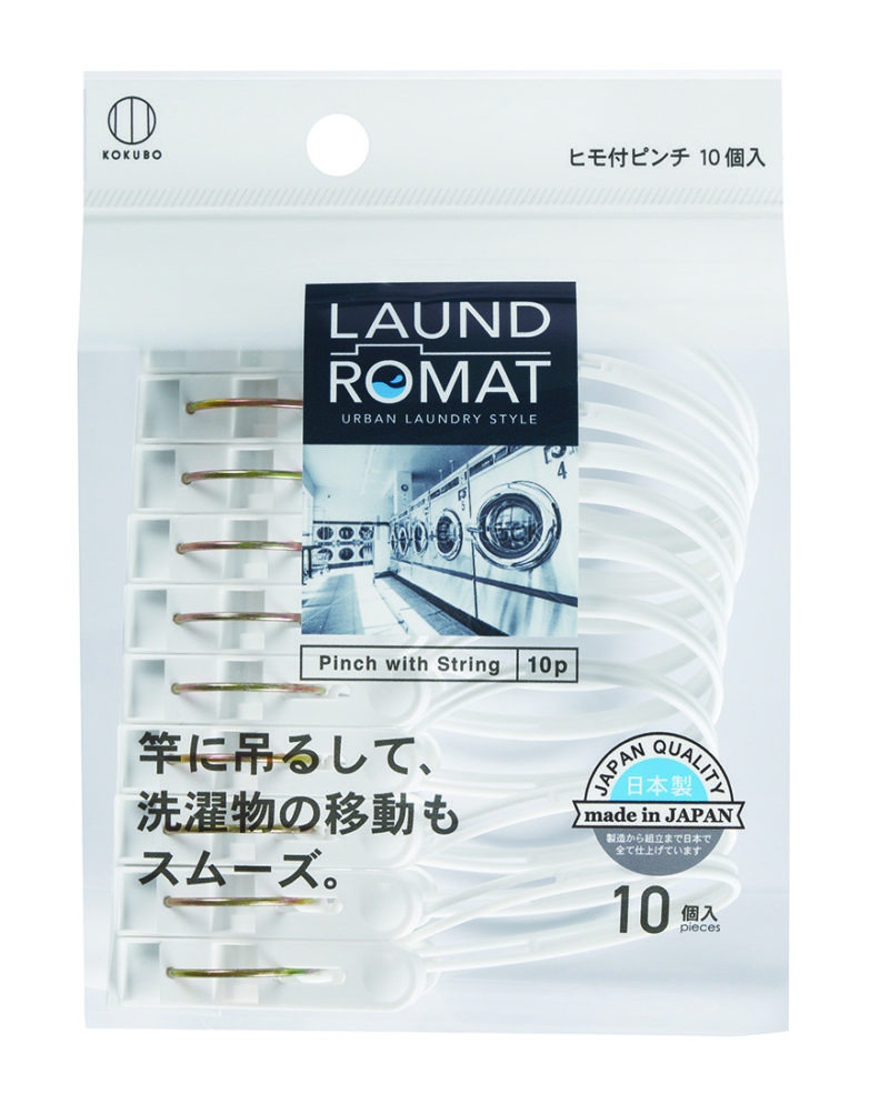KL-092_ラウンドロマット_ヒモ付ピンチ10個入_KOKUBO小久保工業所