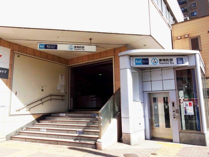 KOKUBOショップ_小久保工業所_東陽町駅