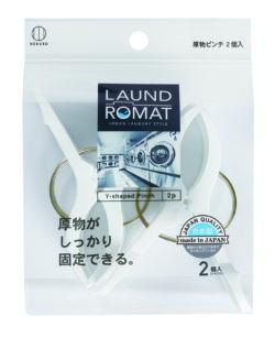 KL-094_ラウンドロマット_厚物ピンチ2個入_KOKUBO小久保工業所