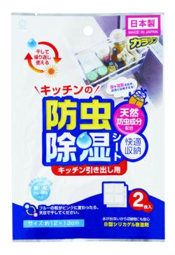 3707_キッチンの防虫除湿シート_キッチン引き出し用_KOKUBO小久保工業所
