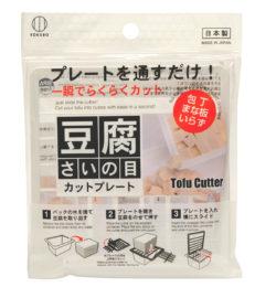 豆腐さいの目カットプレート_KOKUBO小久保工業所