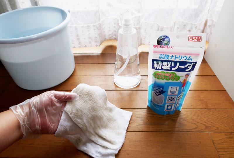 精製ソーダ_扶桑化学_image_使用シーン_掃除_床拭き