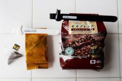 KM-341_キャットグレイスキッチンクリップLARGE&SMALL_KOKUBO小久保工業所_使用例_コーヒー・紅茶