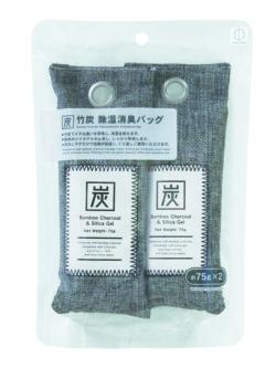 5750_竹炭除湿消臭バッグ75g×2_KOKUBO小久保工業所