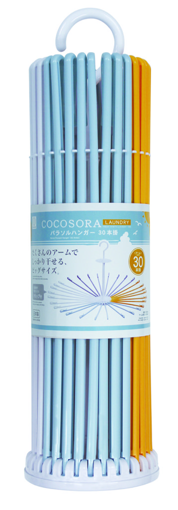 KL-127_COCOSORAパラソルハンガー30本掛_KOKUBO小久保工業所