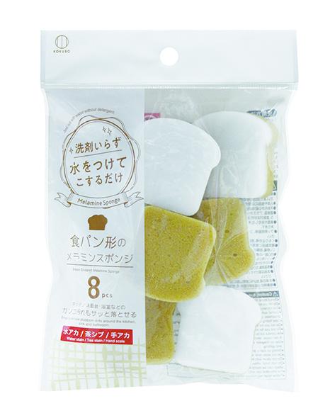 3841_食パン形のメラミンスポンジ_02_KOKUBO小久保工業所