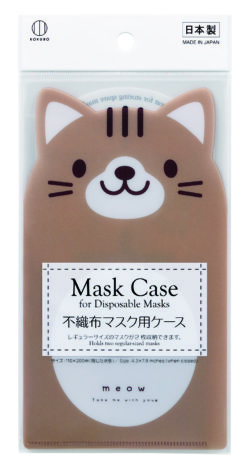 KM-401_不織布マスク用ケース_ちゃとら_KOKUBO小久保工業所