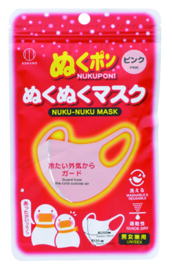 KM-415_ぬくポンぬくぬくマスク_ピンク_KOKUBO小久保工業所