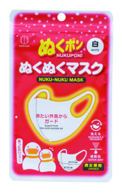 KM-412_ぬくポンぬくぬくマスク_ホワイト_KOKUBO小久保工業所