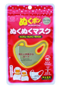 KM-414_ぬくポンぬくぬくマスク_グレージュ_KOKUBO小久保工業所