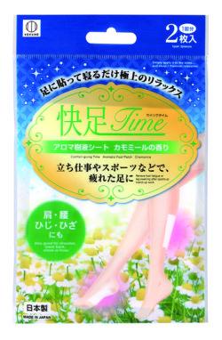 5605_快足Timeアロマ樹液シート_カモミールの香り_KOKUBO小久保工業所