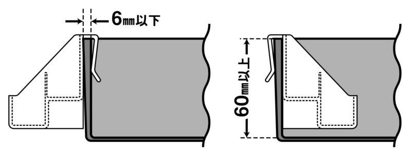 KK-501_調味料小袋ポケット_KOKUBO小久保工業所_使用図