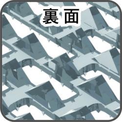 KK-485_しぼれるおろし器DX_KOKUBO小久保工業所_図3