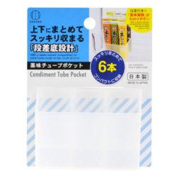 KK-502_薬味チューブポケット_KOKUBO小久保工業所