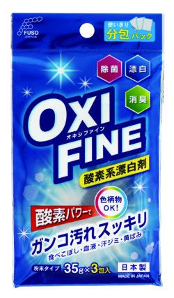 F-231_オキシファイン酸素系漂白剤_35g×3包入_扶桑化学