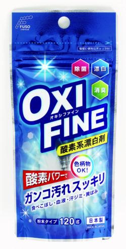 F-232_オキシファイン酸素系漂白剤_120g_扶桑化学