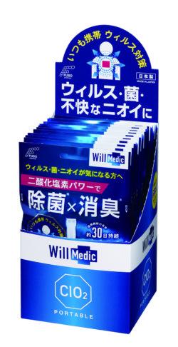 F-216_ウィルメディック_携帯用_扶桑化学_店頭陳列ボックス