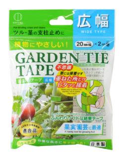KM-430_園芸誘引テープ_広幅タイプ_KOKUBO小久保工業所