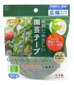 KM-433_園芸テープ_広幅タイプ_KOKUBO小久保工業所