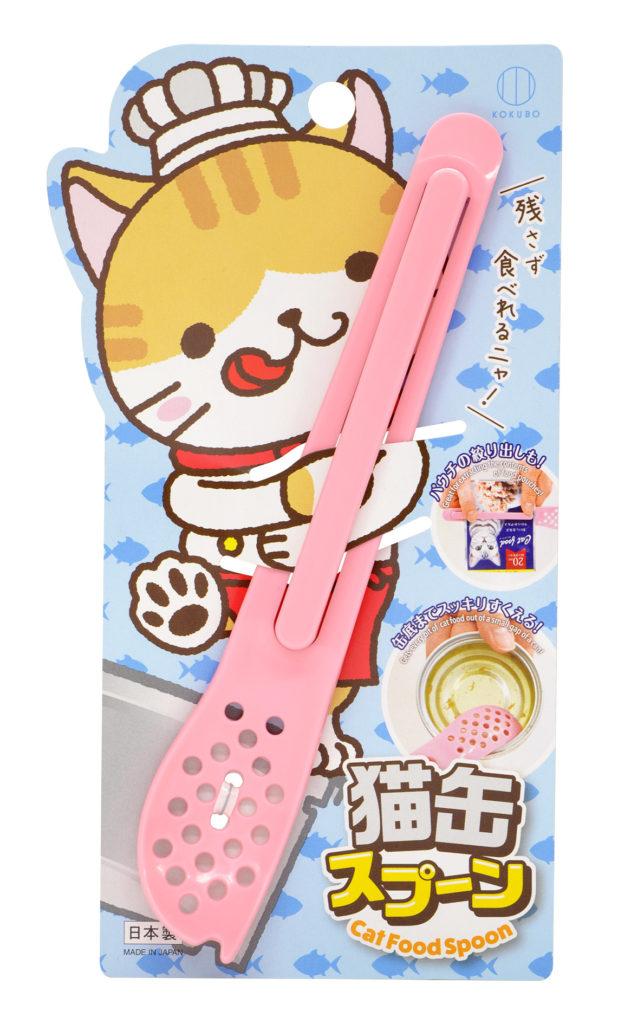 KK-473_猫缶スプーン_KOKUBO小久保工業所