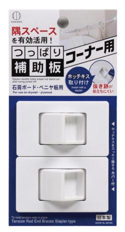 KM-374_つっぱり補助板コーナー用_KOKUBO小久保工業所