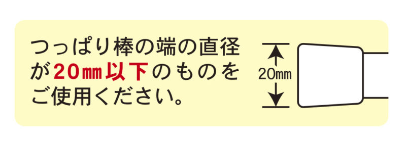 KM-374_つっぱり補助板コーナー用_KOKUBO小久保工業所04