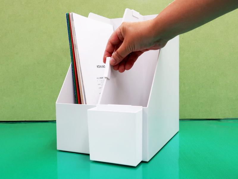 image2_ファイルボックスポケット、連結パーツ_KOKUBO小久保工業所
