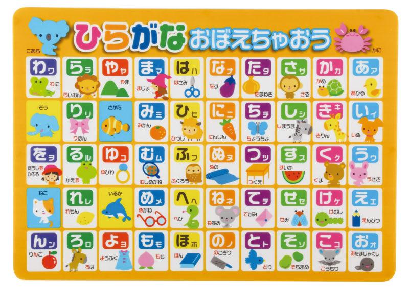 2647_おふろポスター(ひらがな)_KOKUBO小久保工業所_all