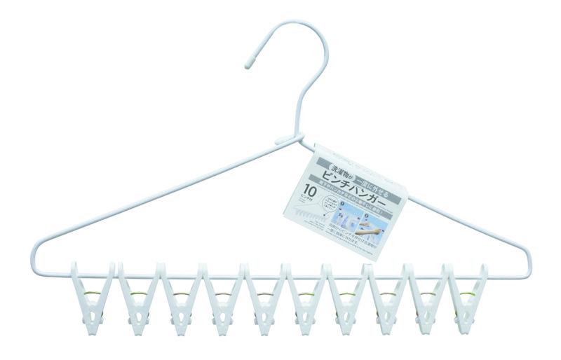 3854_洗濯物が一度に外せるピンチハンガー10ピンチ付_ホワイト_KOKUBO小久保工業所01