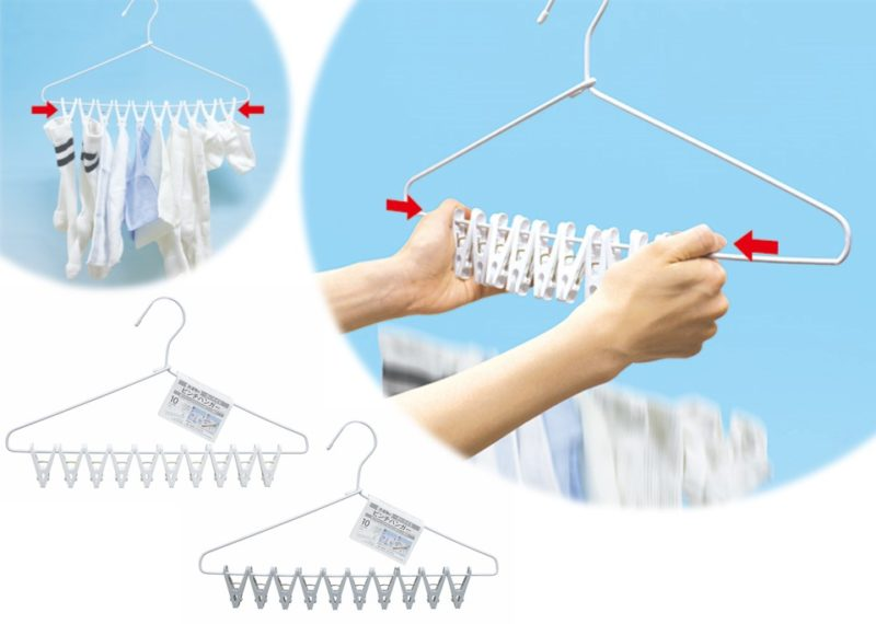 3854_洗濯物が一度に外せるピンチハンガー10ピンチ付_KOKUBO小久保工業所