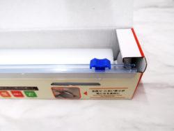 KK-504_カッティングまな板シート_KOKUBO小久保工業所10